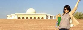 American University of Sharjah: Sharjah - Direct Enrollment & Exchange