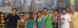 CAPA International Education: Shanghai - Global Business Program